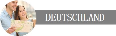 Freizeit | Hobby | Sport in Deutschland Logo